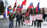 Фотоотчёт: в Рубцовске прошёл митинг в защиту русскоязычного населения Украины